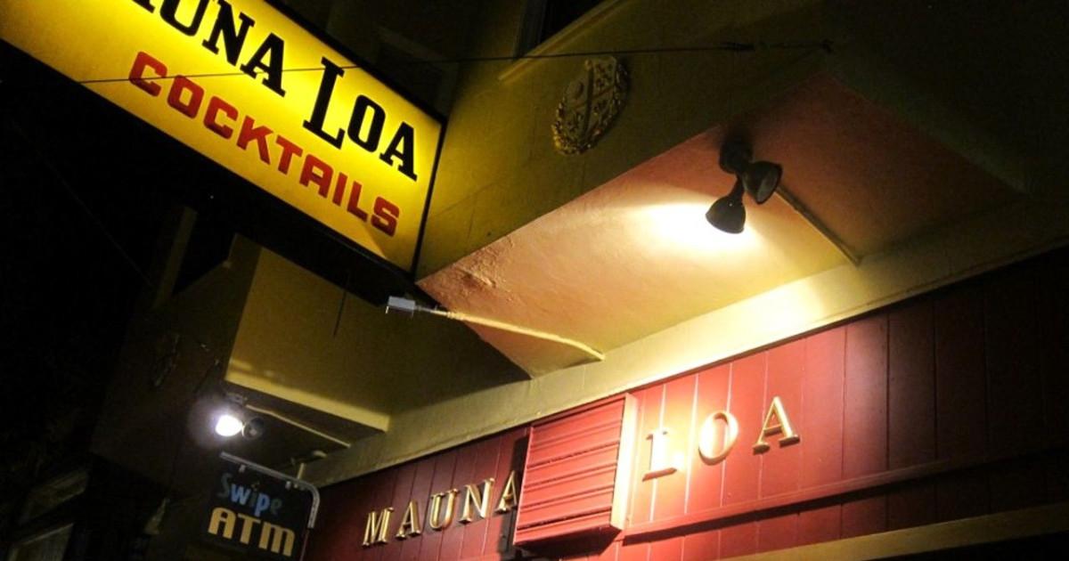 Mauna Loa Club
